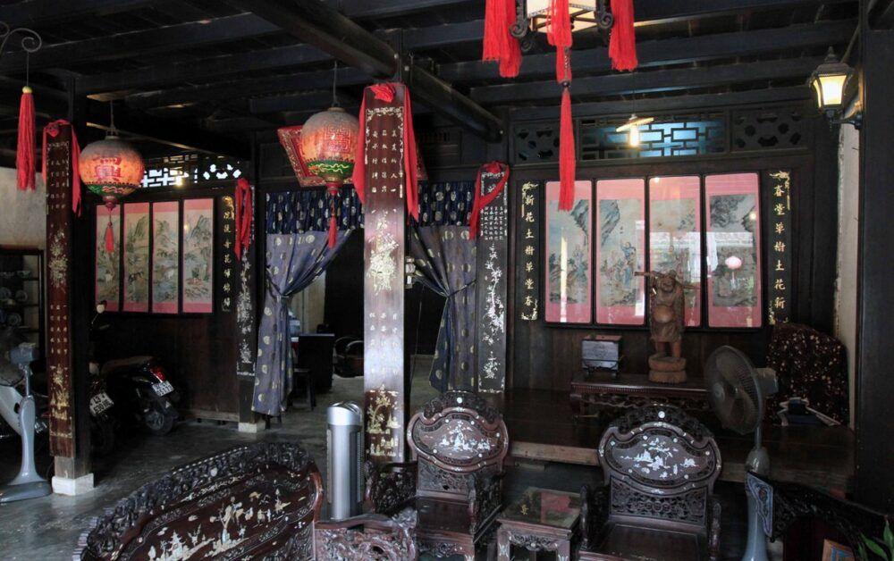 Phung Hung House, Vietnam